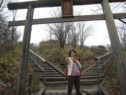 榛名富士山頂にある富士山神社の鳥居