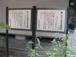 昇仙峡 羅漢寺 羅漢寺 五百羅漢像の看板